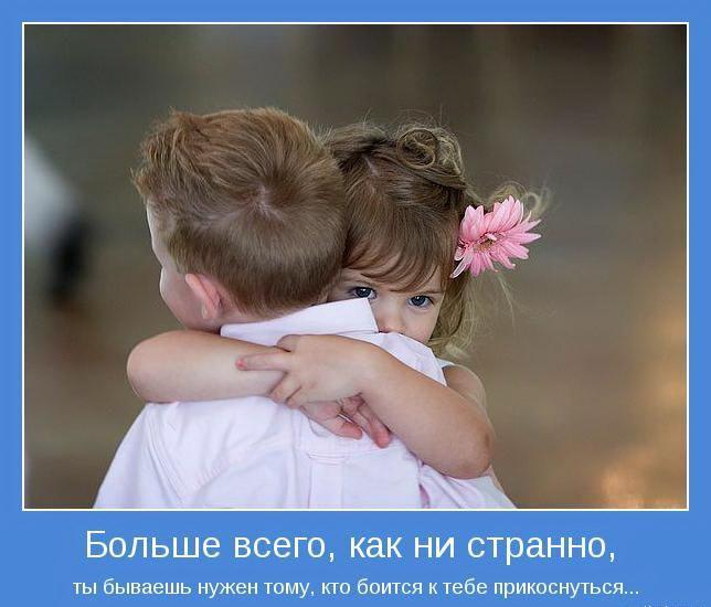 83380001_3713712_motivator085 (644x550, 72Kb)
