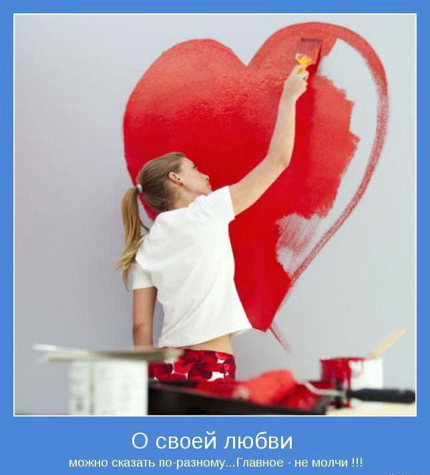 83379998_3713712_motivator083 (622x687, 69Kb)