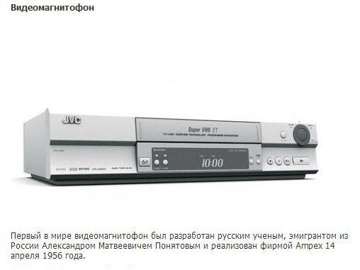 izobretenie-0001 (508x381, 22Kb)