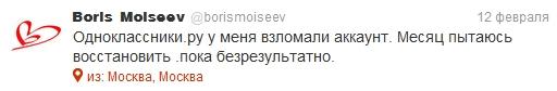 http://img1.liveinternet.ru/images/attach/c/4/83/589/83589621_1835084_tw.jpg