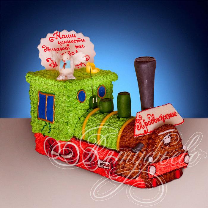 Торт паровозик рецепт с фото