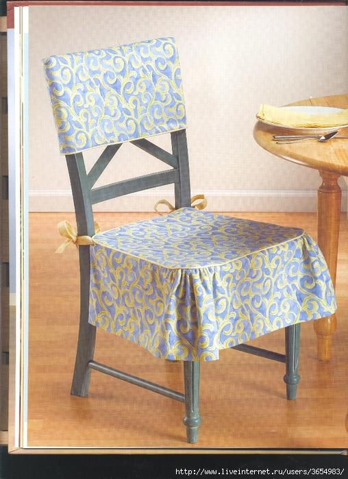 Фото как сшить чехол на стул