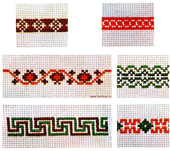 Вышивка крестом обшивка контура 93