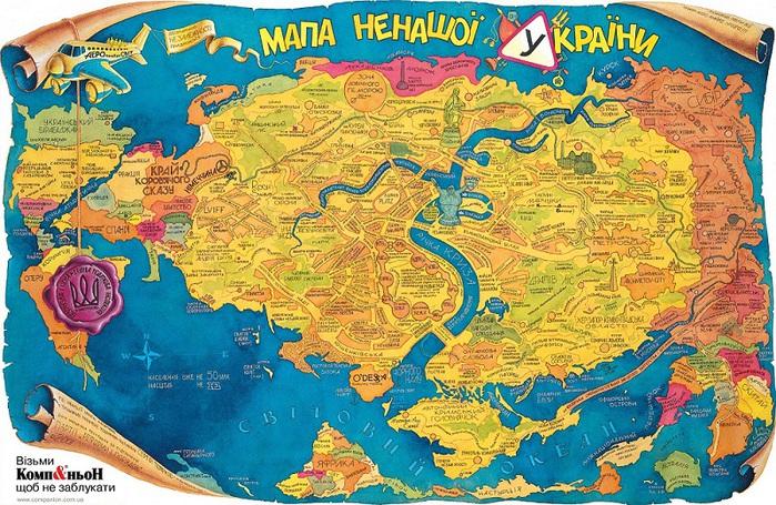 Итим карта питера