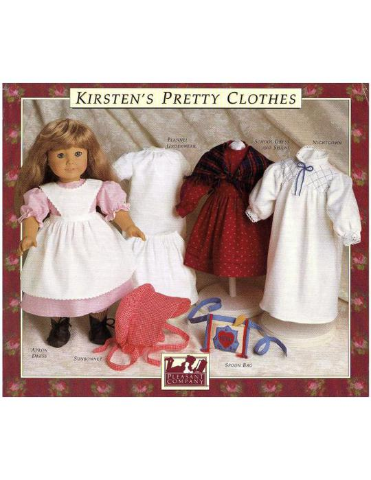 Kirstens_Pretty_Dresses_1 (540x700, 53Kb)
