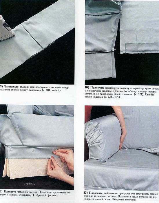 制作布艺沙发详细过程·完整图示!