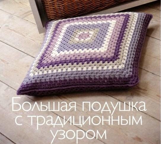 3831326_f58e2e8bc8e9t (543x486, 89Kb)