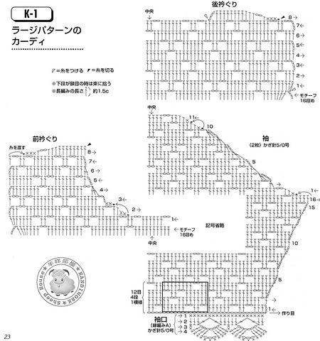 сх 1 к кофте с цветком (450x480, 48Kb)
