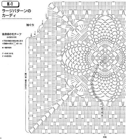 сх 3 к кофте с цветком (440x480, 71Kb)