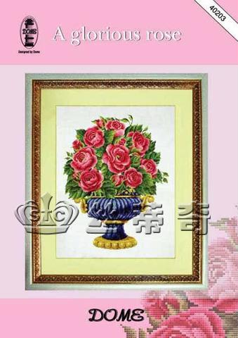 цветы розы карт1 (339x480, 38Kb)