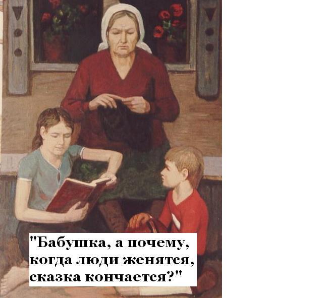 zhenyatsya (640x591, 42Kb)