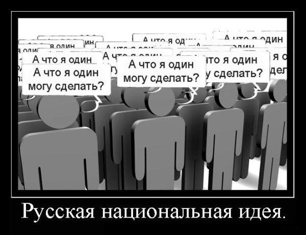 3422701_1327651777_0_7bd18_868710d6_orig (600x460, 50Kb)