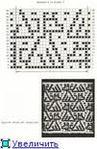 Превью ывфйвs (101x155, 4Kb)
