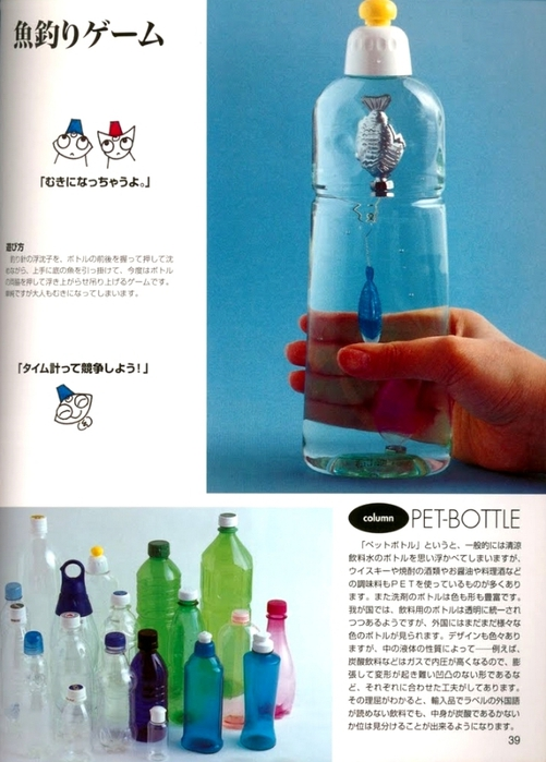 Пластиковые бутылки поделки инструкция