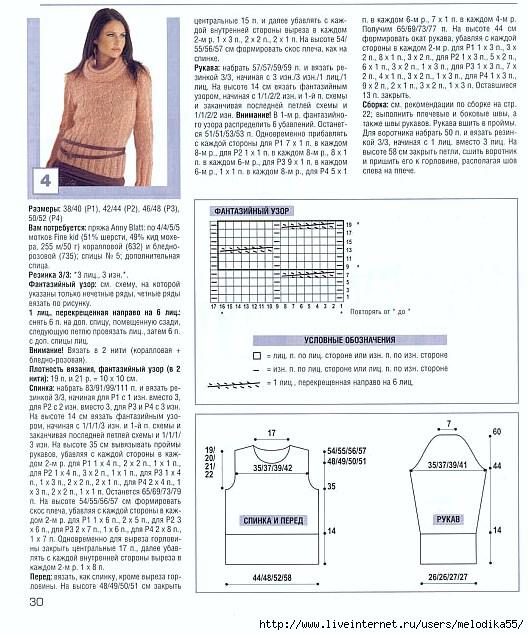edc1 (529x635, 246Kb)