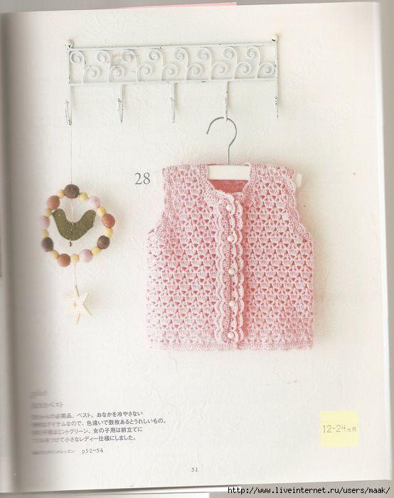 Beautiful Baby Crochet Japonese 055 (554x700, 140Kb)