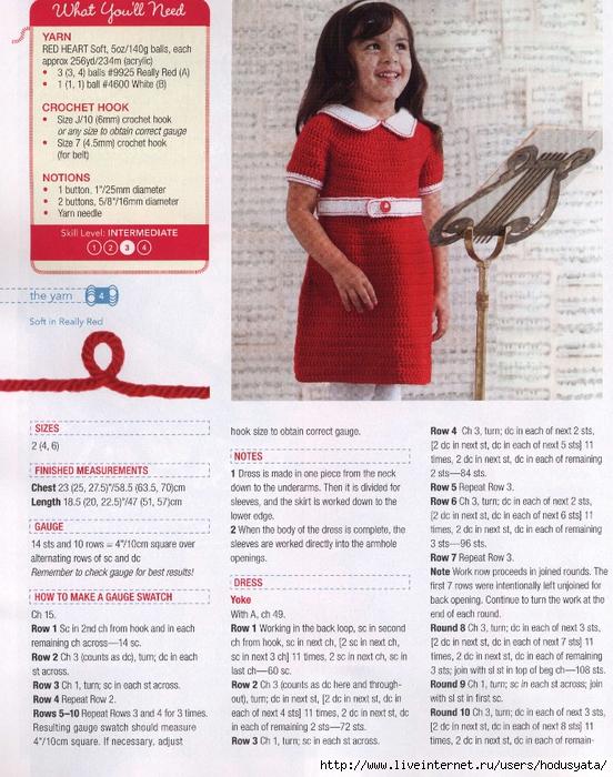 Детское вязанное платье