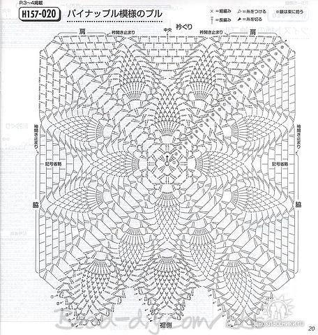 сх.к8 (456x480, 80Kb)