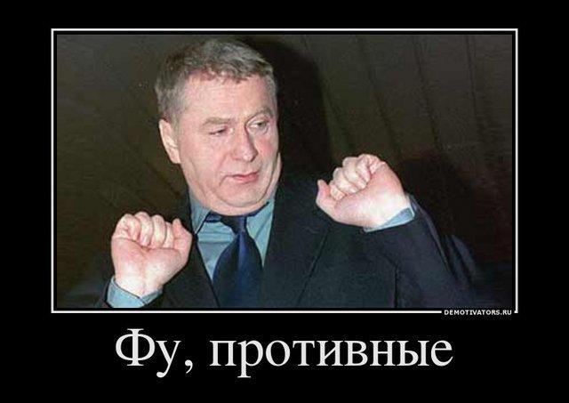 Либерально-демократическая партия России, Выборы 2012, демотиватор, Сделай Выбор!, Кудрин, навальный,/4809645_5 (640x453, 33Kb)