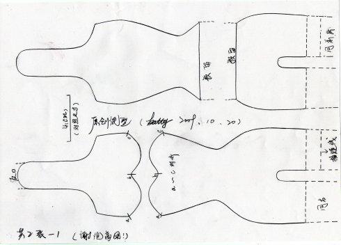 51a42f84g765bfa01da2a&690 (490x352, 38Kb)