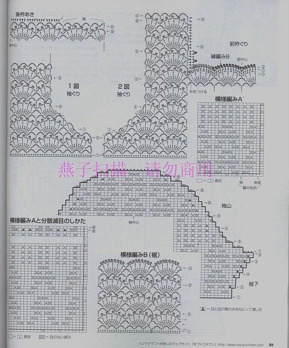 dcd24c4f193a (581x700, 134Kb)