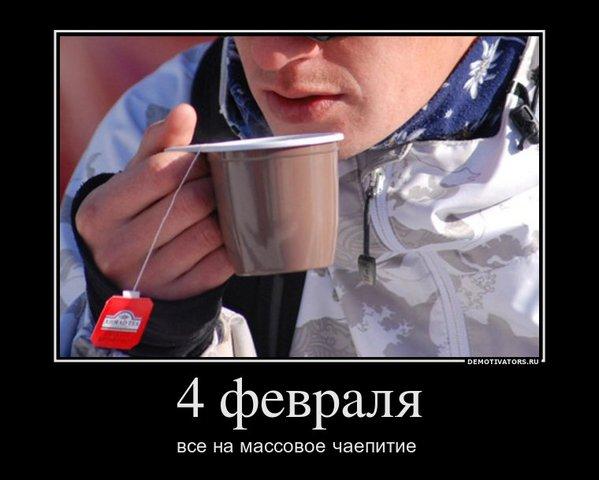 Денис Лабуза, Анна Чакветадзе, либерализм, неолиберализм, либерал-консерватизм, руководитель ЛДПР,  форум,/4809627_s640x480_4 (599x480, 42Kb)