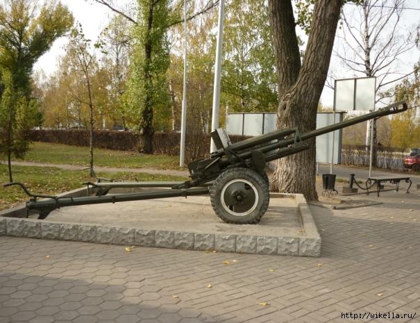 пушка75 (605x465, 252Kb)