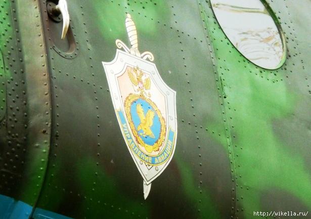 вертол5 (615x433, 186Kb)