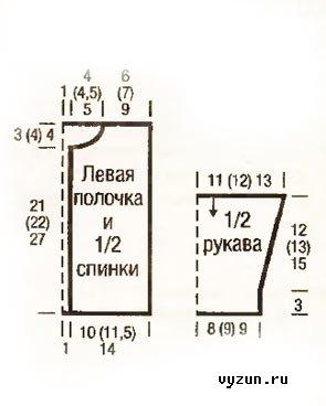 1295015251_vyk (295x368, 17Kb)