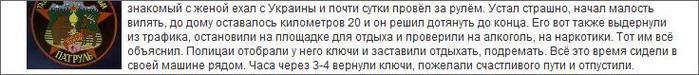 2339583_snega_na_krishe (700x75, 21Kb)