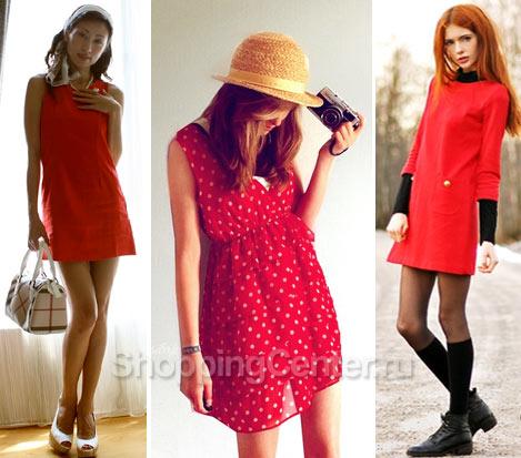 Осталось подобрать макияж под красное платье и твой новый модный образ...