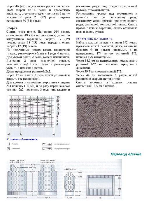 узор (494x700, 76Kb)