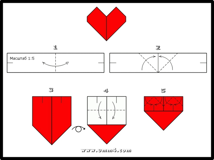 Оригами сердечко схема - Ataman-bvg.ru - Интернет ресурс.