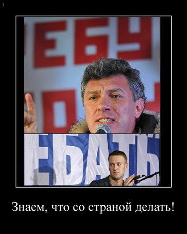 Анна Чакветадзе, либерализм, неолиберализм, либерал-консерватизм, руководитель ЛДПР,  форум,/4800606_s640x480_1 (384x480, 32Kb)