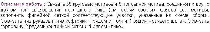 Bezyimyannyiy (693x106, 28Kb)