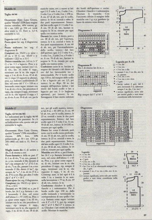img044 (485x700, 115Kb)