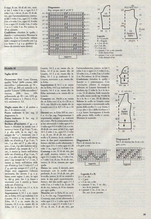 img050 (483x700, 109Kb)
