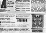 Превью getri-romb1 (700x503, 175Kb)