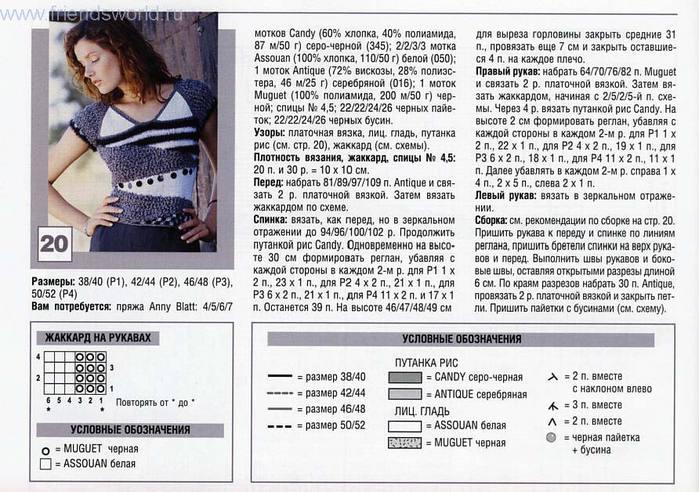 5_ (700x492, 87Kb)