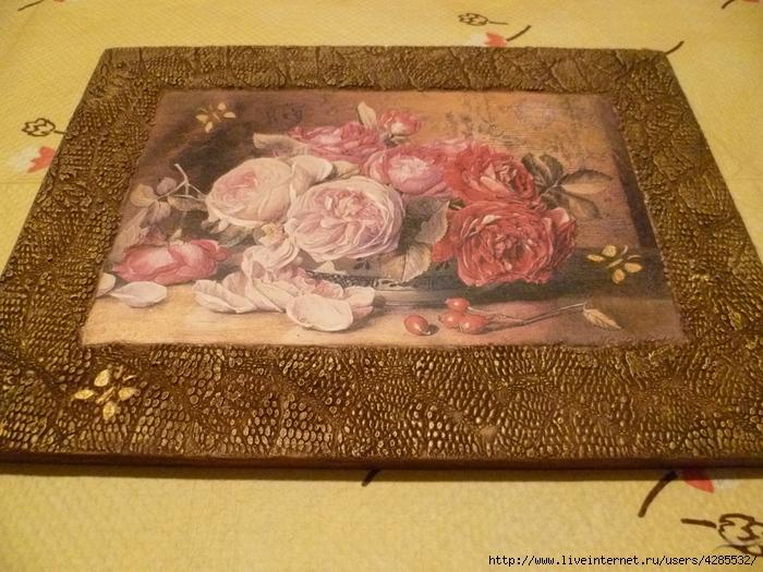 панно розы в ажурной раме (1) (700x525, 314Kb)