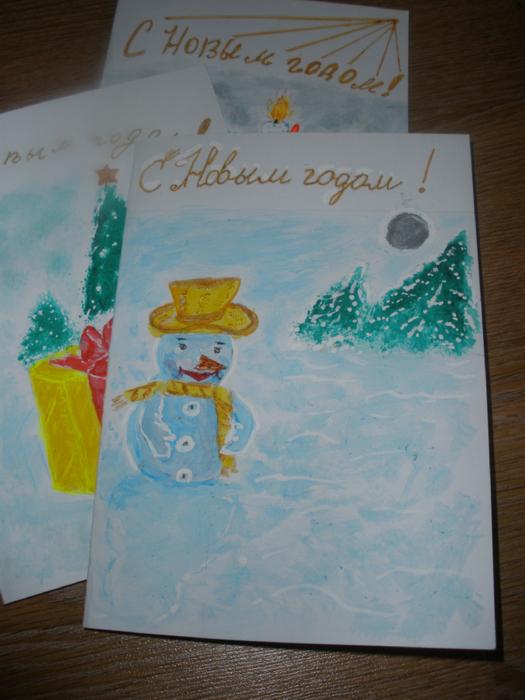 открытка к НГ 30.12.11 (525x700, 464Kb)