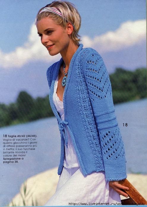 Женские кофты на пуговицах схемы для вязания