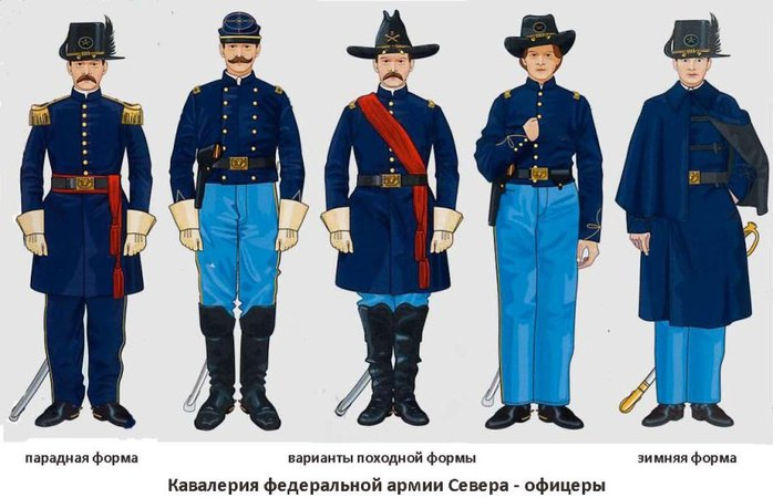 07 север офицеры кавалерии (700x450, 64Kb)