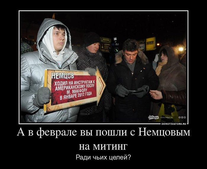 Немцов прошел инструктаж (700x572, 64Kb)