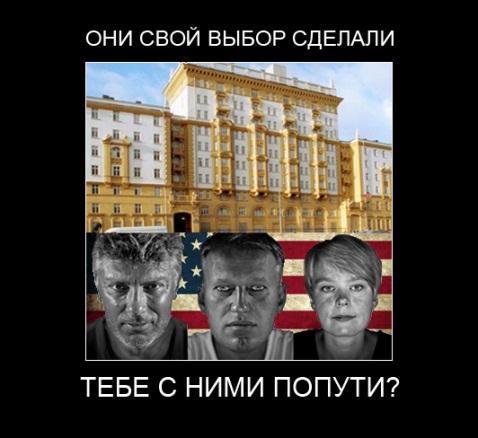 Посольство США раздает баблосики (478x438, 59Kb)