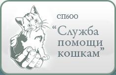 logo (235x152, 25Kb)