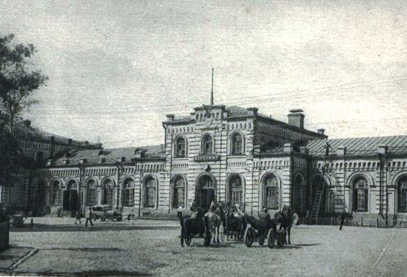 1920-еВокзал ЮВЖД (579x394, 53Kb)
