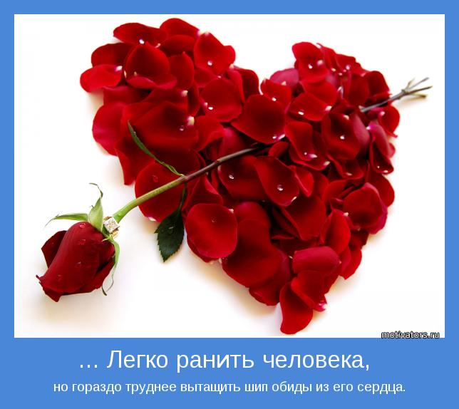 3841237_motivator30927 (644x574, 42Kb)