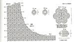 Превью 17ааа (700x403, 102Kb)