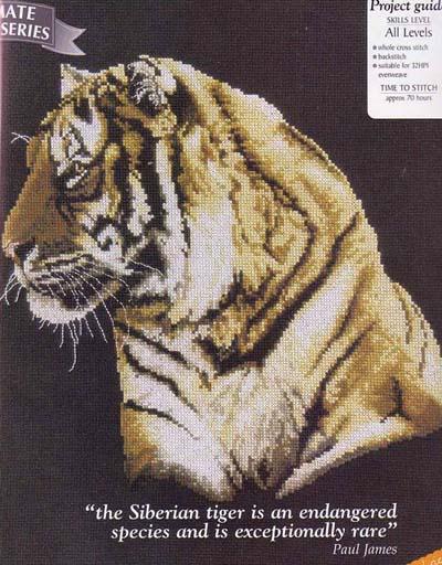 "Вышивка ""Амурский тигр"""